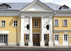 Музей «Чайковский и Москва»