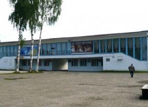 Районный исторический музей Верхнекамского района