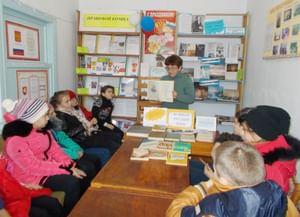 Далековская библиотека-филиал № 2 с. Далекое