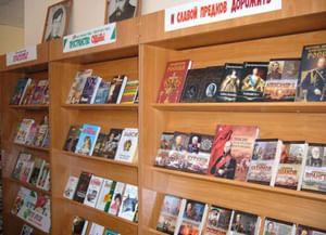 Новогольеланская сельская библиотека