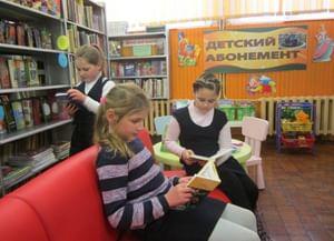 Библиотека № 17 округа Майская горка