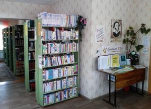 Кореневщинская сельская библиотека-филиал № 18