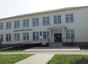 Эртильская межпоселенческая библиотека