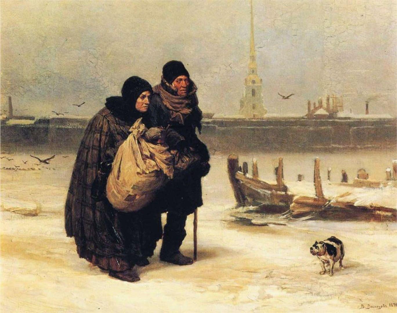Первые полотна Васнецова