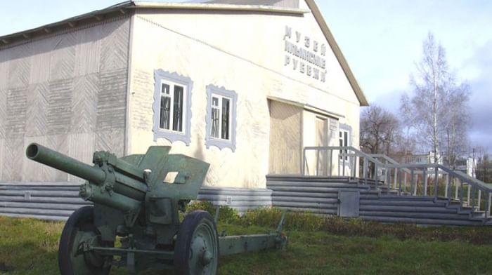 Военно-исторический музей «Ильинские рубежи»