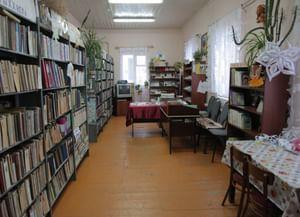 Анцеловическая сельская библиотека