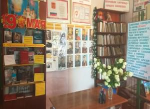 Фрунзенская библиотека-филиал № 33
