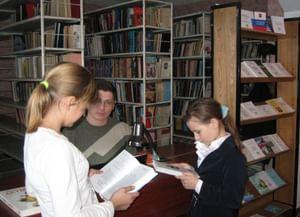 Танцырейская сельская библиотека № 12