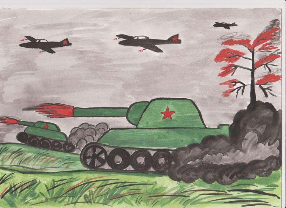 рисунки войны фото