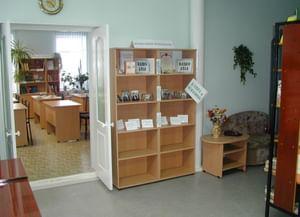 Отдел по работе с детьми Межпоселенческой библиотеки с. Парабель