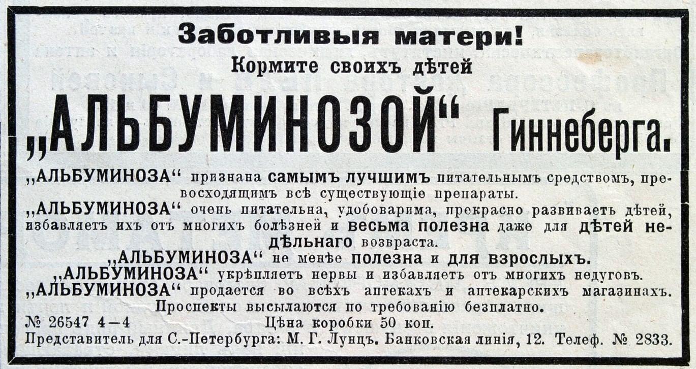 Реклама любого товара иллюстрации яндекс работа газета моя реклама вакансии в г.липецк