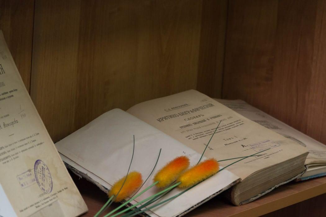 Выставка Российская книжная палата путь длиною в лет в  Афиша