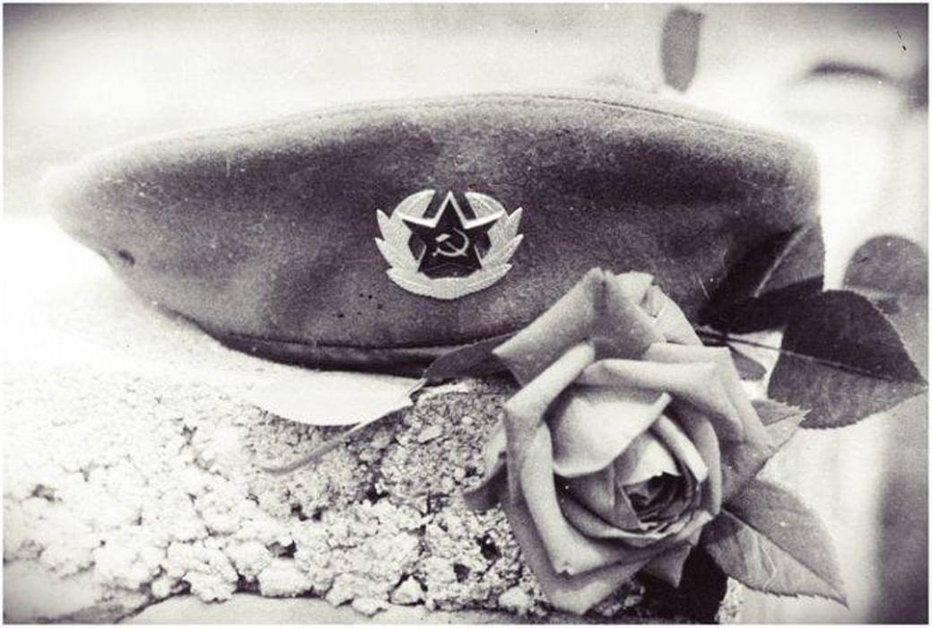 Открытка вечная память погибшим в афгане, изображением осени