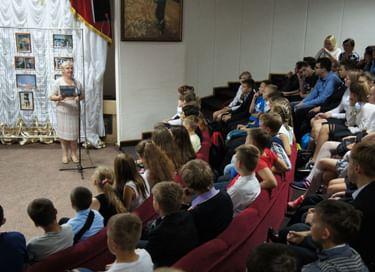 Кинолекторий, посвящённый Дню России