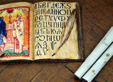 Праздник «Святые братья Кирилл и Мефодий»