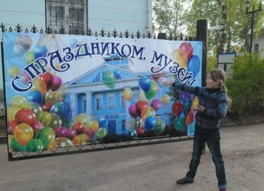 Программа «Музейный калейдоскоп. Назад в СССР»