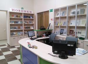 Библиотека № 2 Кировского района