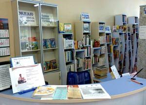 Библиотека № 8 Кировского района