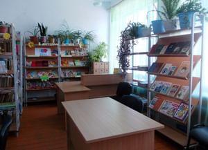 Лабинская сельская библиотека
