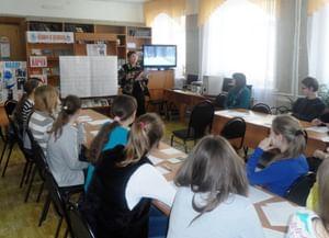 Новоаннинская межпоселенческая библиотека