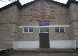 Тарасовская сельская библиотека № 7