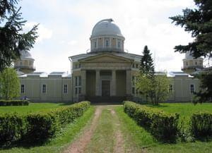 Астрономический музей Главной (Пулковской) астрономической обсерватории Российской Академии наук