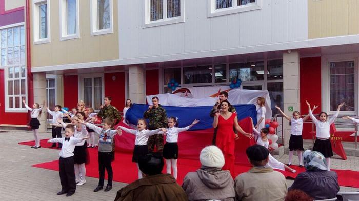 Городской детский театр-студия «Белоснежка»