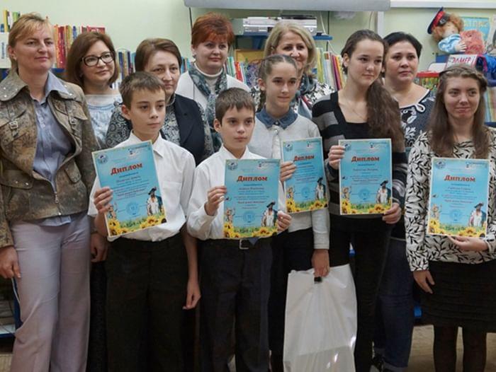 Литературно-творческий конкурс «А я живу на Дону»