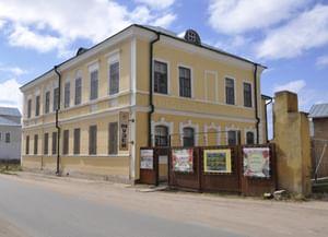 Дом России
