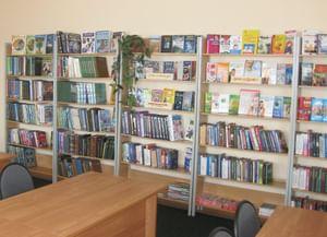 Библиотека-филиал № 1 г. Вилючинска