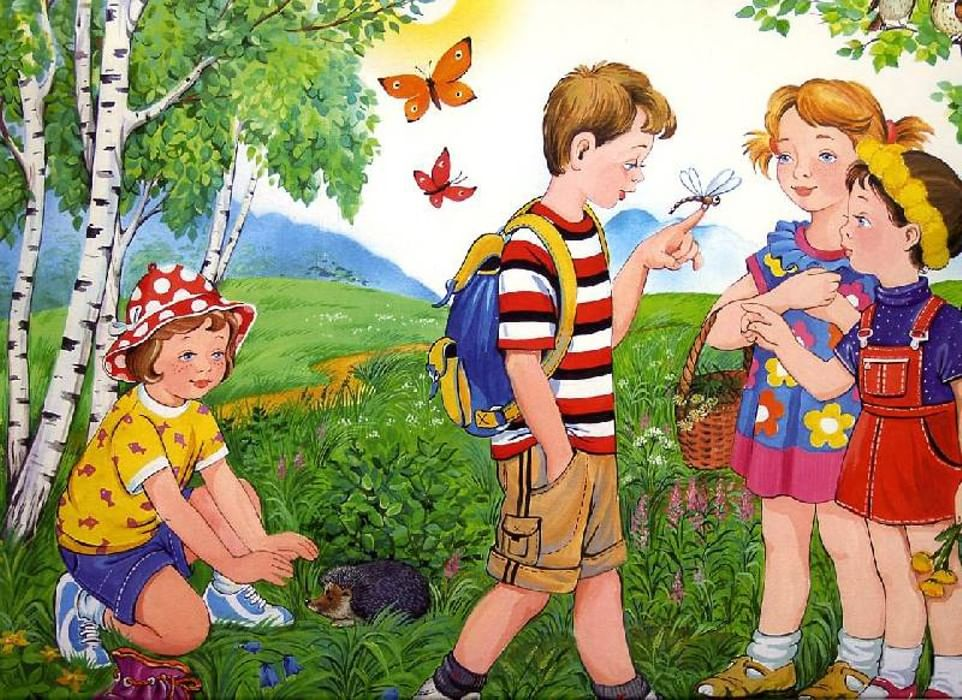 Лето пришла картинки для детей
