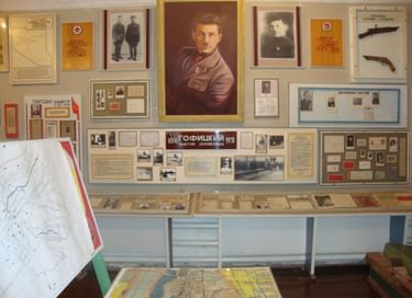 Программа «К 100-летию революции 1917 года»