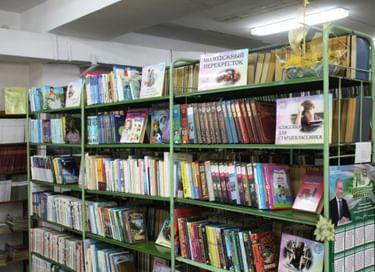 Выставка «Молодёжный перекрёсток: экспозиция лучших книг для молодёжи города Шадринска»
