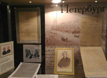 Выставка «Н. И. Костомаров – великий русский историк»