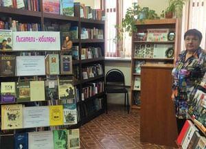 Библиотека «Жостовская»