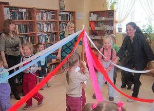 Библиотека «Пролетарская»