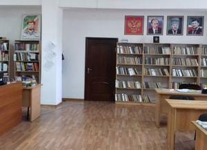 Централизованная библиотечная система Курчалоевского района