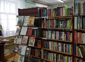 Библиотека «Пироговская»