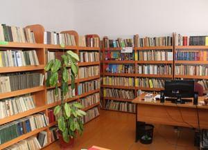 Ачхой-Мартановская сельская библиотека филиал № 1