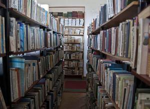 Катичская сельская библиотека