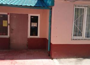 Специальная библиотека для слепых г. Махачкала