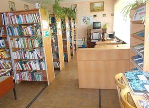 Каликинская сельская библиотека филиал № 13