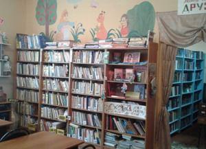 Панинская сельская библиотека-филиал № 26