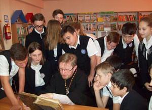 Сельская библиотека-филиал № 19 с. Абрау-Дюрсо