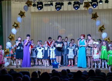 Концерт «Радуга желаний»