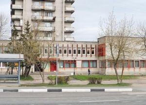 Ивангородская центральная библиотека