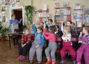 Шипицынская районная детская библиотека