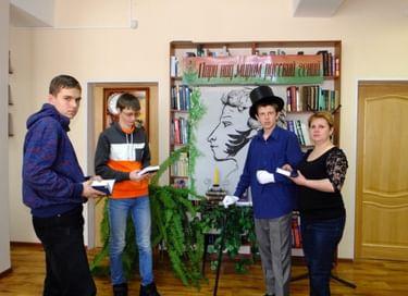 Встреча «Пари над миром русский гений»