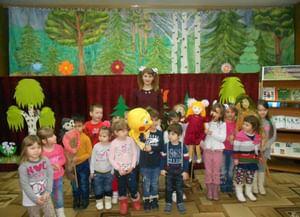 Центральная детская библиотека г. Буденновск