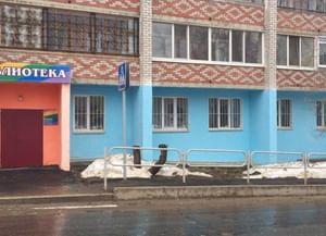 Библиотека-филиал № 6 г. Соликамск